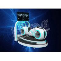 Buy cheap White / Blue Virtual Reality Motorcycle / Virtual Reality Game Machine from wholesalers