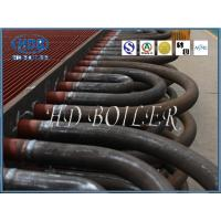 Buy cheap High Efficiency Carbon Steel Boiler Sprial Fin Tube Heat Exchanger Compact Structure from wholesalers
