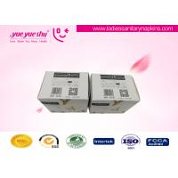 Buy cheap Anion Chips Sanitary Pads Bio Herbal Medicine Type For Kenya Market from wholesalers