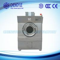 Buy cheap GY-80 Industrial drying machine from wholesalers