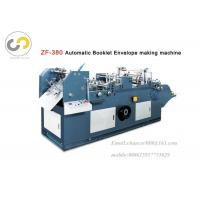 Buy cheap Automatic pocket and wallet envelope making machine, envelope making machine for sale from wholesalers