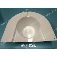 Buy cheap CE Plastic PP Specimen Collector Pans 27oz White Urine Specimen Cups from wholesalers