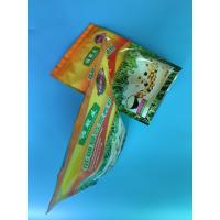 Wholesale Disposable Aluminium Foil Bag / Stand Up Plastic Bags Retort Pouches For Food Packing from china suppliers