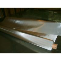 Buy cheap Inconel C-276 Wire Mesh / Screen from wholesalers