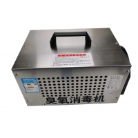 Buy cheap 40g Manual Commercial Ozone Generator 5000mg Air Purifier Deodorizer Sterilizer CE Breeding Base from wholesalers