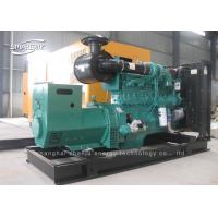 1800rpm / 1500rpm Open Diesel Generator Backup Power Low Noise Manufactures