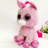 Buy cheap soft cute monster plush toy,soft plush toy,stuffed toy ,unicorn plush toy from wholesalers
