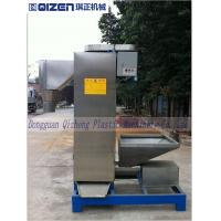 Buy cheap High Speed PE / PP Material Centrifugal Dewatering Machine 7.5KW Power from wholesalers