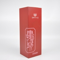 Buy cheap SGS Glossy Lamination Cardboard Paper Wine Gift Boxes Packaging from wholesalers