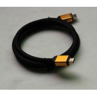 Buy cheap HDMI Cable HD1080P 1.5m 24K gold plate connector from wholesalers