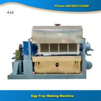 Buy cheap Manual small paper egg tray making machine price from wholesalers