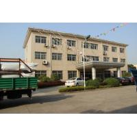 Hentec Industry Co.,Ltd
