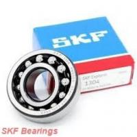 Buy cheap SKF FYK 25 LEF bearing units from wholesalers