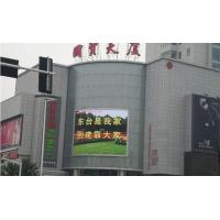 Buy cheap Full Color Outdoor DIP346 P10 Led Digital Advertising Boards Display 10M -100M from wholesalers