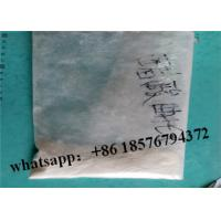 Buy cheap CAS 10418-03-8 Male Enhancement Powder Trestolone Acetate Powder For Bodybuilding from wholesalers