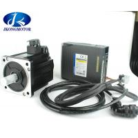 Buy cheap Single phase ac motor 220V 2500RPM 2.6KW AC Servo Motor 10N.M 10A , JK-G2A3215 Set industrial sewing machine from wholesalers