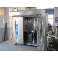 Buy cheap Rotary oven bakery production equipment , break making machine from wholesalers