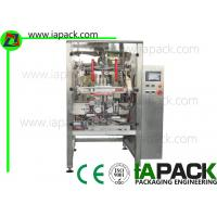 Buy cheap Polyethylene Bag Vertical Form Fill Seal Machine , Milk Packing Machine from wholesalers
