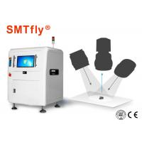 Wholesale SMT SPI Solder Paste Inspection Machine For Inspecting PCB Anytime Report from china suppliers