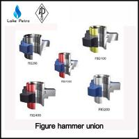Buy cheap High Quality FMC Weco Figure Hammer Union from wholesalers