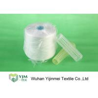 Wholesale 602 Ring Spun 100% Polyester Spun Yarn Z Twist Sewing Thread Yarn 60/2 from china suppliers