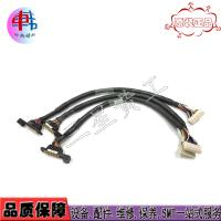Buy cheap D - Cart Inner If Cable Smt Parts SM-DC003 CNSMT J9083003A With CE Certification from wholesalers
