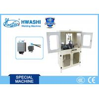 China Electrical Transformer Automatic MIG Tig Welder,  TIG Welding Machine for E-I Type Transformer Lamination on sale