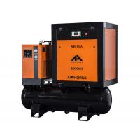 Buy cheap 20hp,8bar Integrated Screw Compressor With Tank 300L from wholesalers
