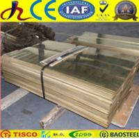 Buy cheap copper sheet price from wholesalers