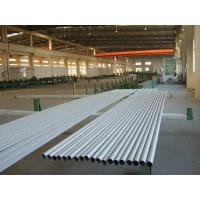 Buy cheap ASTM B163 / ASTM B515 Alloy Incoloy Pipe Incoloy 825 EN 2.4858 With Chemical Resistance from wholesalers