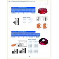 Buy cheap Joint cutter head;changeable cutter head;driller bits;reversible knives from wholesalers