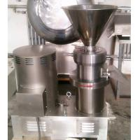 Buy cheap High Efficiency Commercial Fish Oil Colloid Mill Machine For Pharmaceutical Food from wholesalers