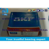 China 7200BEP Double Row Angular Contact Bearing Size 10*30*9 Material GCr15 on sale