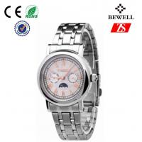 Buy cheap 3atm Scratch - Resistant Stainless Steel Wrist Watches For Ladies from wholesalers