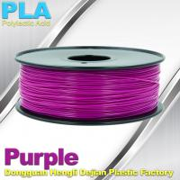 Buy cheap 1.75mm 3.0mm Purple PLA 3D Printing Filament 1kg / roll For MakerBot Durable product