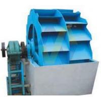 Wholesale Sand Washing Machines/ Sand Washing Machine Manufacturer/ Sand Washer from china suppliers