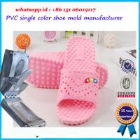 Wholesale Single Color Rubber Shoe Mold High Efficiency Stable Performance from china suppliers