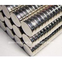Buy cheap N52 super strong Neodymium magnet disc shape from wholesalers