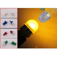 Buy cheap Amber Orange Yellow 360 Degree Effect 1w LED Bulb for Dash Lights T10 from wholesalers