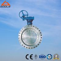 Buy cheap 150lb/300lb API Flanged End High Performance Butterfly Valve (GAD343H) from wholesalers