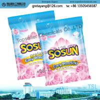 Buy cheap High Quality Eco-Friendly Soap Powder Laundry Soap Powder Powder Washing Soap from wholesalers