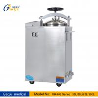 Buy cheap MR- B35 / 50 / 75 / 100-HG Fully S.S. 0.23 Mp Electric - Heated Vertical Steam Sterilizer from wholesalers
