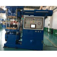 Buy cheap AC380V  33kw Rubber Compression Molding Machine , High Grade Rubber Moulding Machine from wholesalers