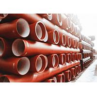 Wholesale K Class FBE Coated Pipe Ductile Iron Pipe Dry Film Thickness DN80 - 2600mm from china suppliers