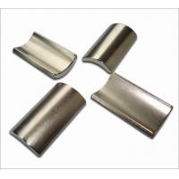 Buy cheap NdFeB Magnet for sale from wholesalers