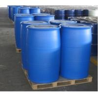 Buy cheap Butyl Acrylate from wholesalers
