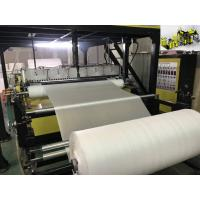 Buy cheap 1-5 Layers Air Bubble Film Machine For LDPE / LLDPE Material Model DYF-3000 from wholesalers