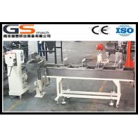 Wholesale hot die face air cooling pelleting machine from china suppliers