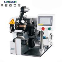 Buy cheap Cheap Tape Winding Machine ZC-50 from wholesalers