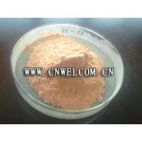 Buy cheap A1 Urea Formaldehyde Moulding Compound from wholesalers